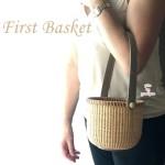 ナンタケットバスケット教室品川ファーストバスケットをきれいに編む方法尾上1