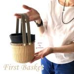 ナンタケットバスケット教室品川5ラウンドファーストバスケットきれいなバスケットの作り方手順瀬戸島